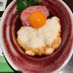 小樽食堂 - ネバリスターのネギトロユッケ