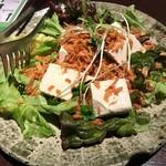 小樽食堂 - カリカリオニオン豆腐サラダ