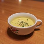 炭焼きレストランさわやか - カップスープ☆