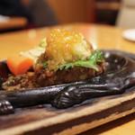 炭焼きレストランさわやか - 和風ハンバーグ☆