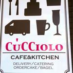 クッチョロカフェ -