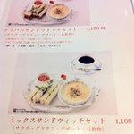 玉澤総本店 一番町店 - 美味しいグラタン!!