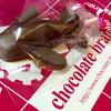 チョコレート ブランチ - 料理写真:伊丹空港の近くということで、飛行機型のロリポップが。当然、ゲットだ。