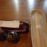 63763578 - 吉野杉の箸