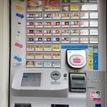 そば助 人形町店 - 自動券売機