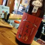 やきとり 竹橋 - みむろ杉 特別純米酒 辛口 露葉風 火入れ(今西酒造/奈良県)