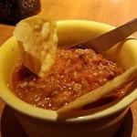 Mexican Dining AVOCADO - チリコンカルネ