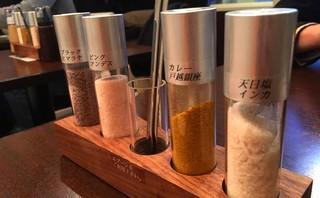 とんかつ 針の山 - 4種の塩