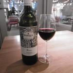63772100 - 飲み放題の赤ワイン