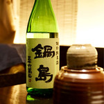 かしわや 闘鶏 - 鍋島