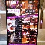 Luxury 個室 Dining VT -