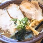 ラーメンの寶龍 - ちょうど良かったチャーシュー(道産豚ロース肉)味噌 950円