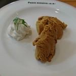 ペッシェ・アズーロ - ほろ苦いカラメル風味のジェラート