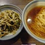 63779369 - 高菜そば950円