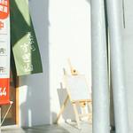 天ぷら すぎ山 -