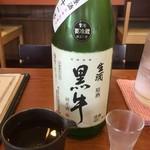 讃岐のおうどん 花は咲く - 日本酒「黒牛」