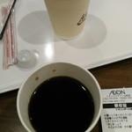 イオンドリップカフェ -