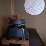 飛騨古川 料亭旅館 八ツ三館 - ご飯はこんな感じでやってくる朝食