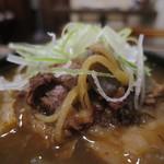 小倉山 - 牛すじ煮込みアップ