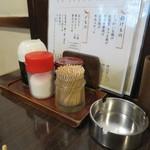 小倉山 - 卓上調味料