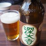 玉乃屋 - 深大寺ビール