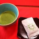 Kyoutotsuruyakakujuan - 抹茶とお菓子