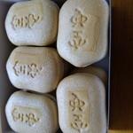 空也 - 1箱1030円