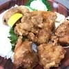絆や - 料理写真:若鶏の唐揚げランチ 750yen