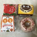 ルフランルフラン - 料理写真:焼きドーナツいちご・愛蜜・りんごの森・栗媛