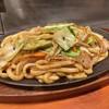 鉄板焼 沢 - 料理写真:焼うどん