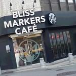 ブリスマーカーズカフェ - 店舗外観