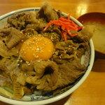 居食や 一本道 - 牛丼じゃあありません。カルビ丼です。(500円)