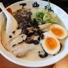 三豊麺 - 料理写真:黒とんこつ三豊麺+味玉840円