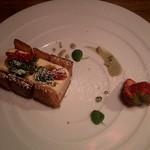 ビストロ ヴァンブリュレ - さくさくパイとイチゴのミルフィーユ仕立て