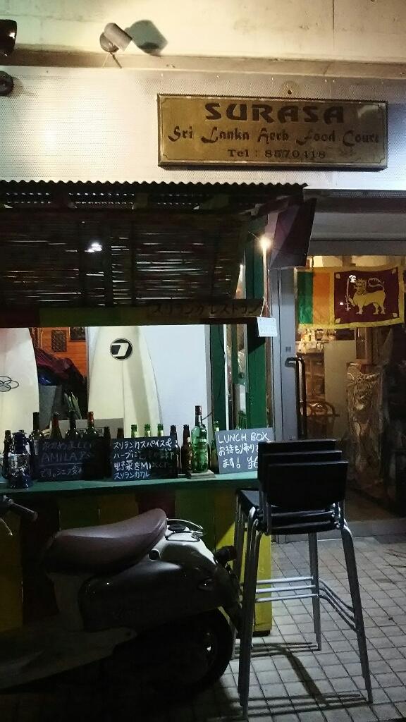 KING LION スリランカレストラン&バー