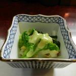 炭焼 うなぎと旬菜 藤城 - お通し(菜の花と青柳の酢味噌和え )