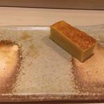 鮨処 美な味 - たまご