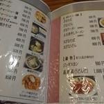 竹山高原ホテル -