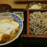 63794855 - カツ丼セット(蕎麦大盛り) 1000円、お蕎麦は2段重ねになります