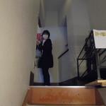 ピアピア - 階段