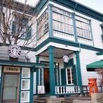 スターバックス・コーヒー 神戸北野異人館店 -