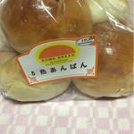 日本百貨店しょくひんかん - 相馬パン/五色あんぱん