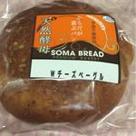 日本百貨店しょくひんかん - 相馬パン/Wチーズベーグル