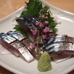 ふかさわ - 料理写真:しめ鯖 1,000円