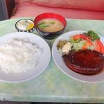 Hokushinkenshiyokudou - ハンバーグライス