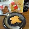 いろは - 料理写真:これが鶴?群馬県?
