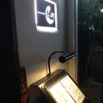 Bar QUEST - 店内  入り口付近