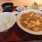 桃園 - 麻婆豆腐定食