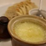 あじわい回転寿司 禅 - 羊のチーズ(クロタン・ド・シャビニョル)のオーヴン焼