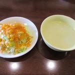 63801596 - サラダとスープ